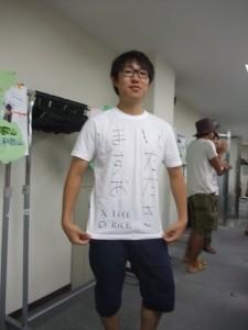 いただきますお公式Tシャツ表