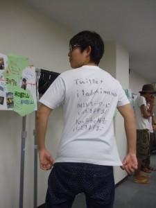 いただきますお公式Tシャツ裏