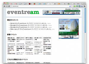 eventream