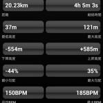 device-2012-03-06-134533