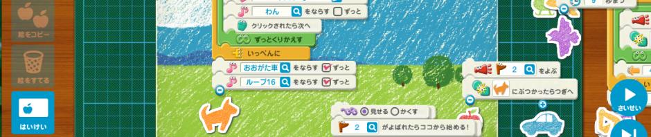 スクリーンショット 2012-05-03 20.49.53