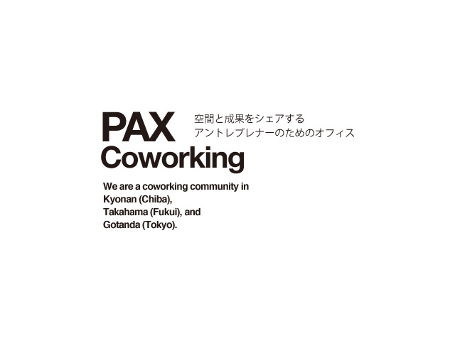 PAX Coworking